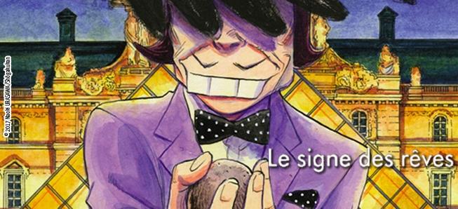 L'auteur de 20th Century Boys débarque au Louvre !
