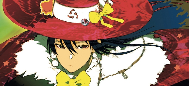 Witchcraft works ensorcelle YouTube !