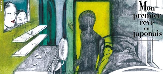 Des histoires du soir au déracinement d'une mère...