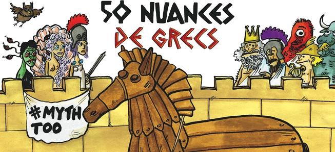 Les mythes grecs sont de retour sous la plume de Jul !