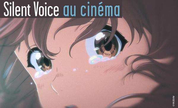Soutenir A Silent Voice