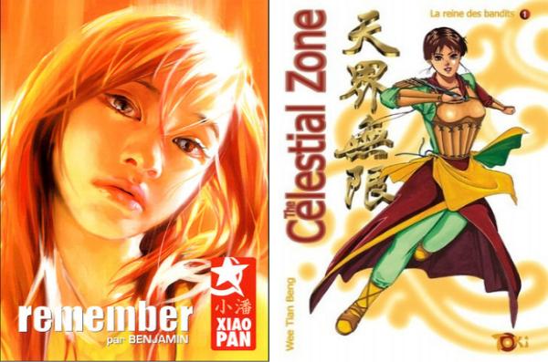 Remember et The Celestial Zone sont des œuvres précurseurs en France