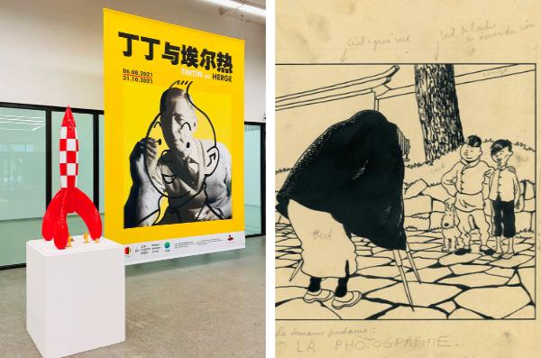 L'exposition à Shanghai racontera notamment l'amitié née entre Hergé et Tchang Tchong-Jen