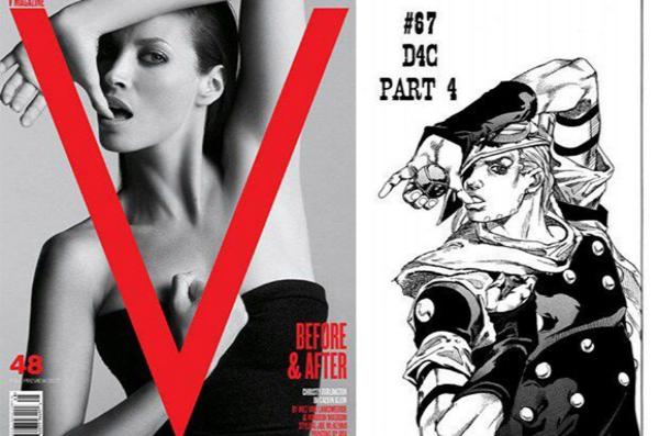 Un jojo reprend la position du mannequin de Vogue