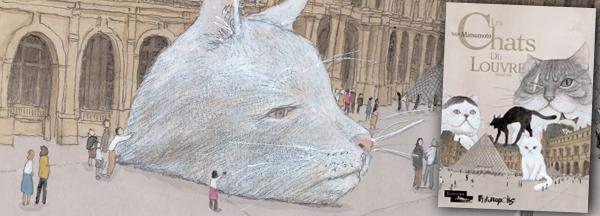 Coup de coeur pour Les Chats du Louvre