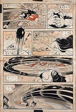 Planche d'Astro Boy mise aux enchères