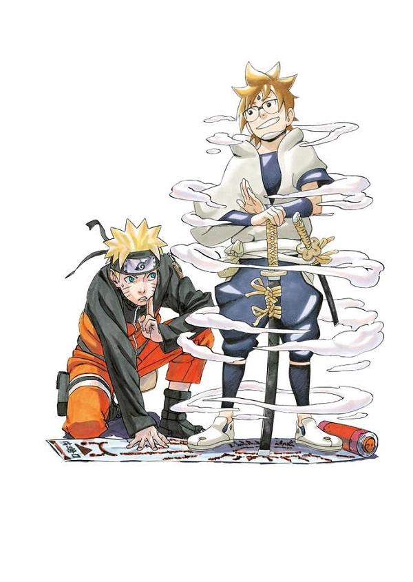 « Samurai 8 » est le nouveau manga, très attendu, de Masashi Kishimoto, l'auteur de « Naturo ». Kana