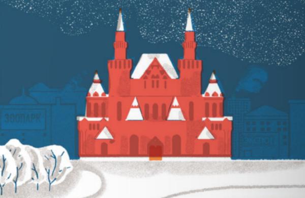« C'est vrai qu'il en fallu du courage pour s'évader du jardin zoologique de Moscou. La nuit, le froid, la neige. Les cages, le garde, la peur... Sans l'ours, c'est sûr, rien n'aurait été possible »