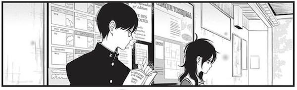 Nozomi et Azuma, les tourtereaux de ce shojo