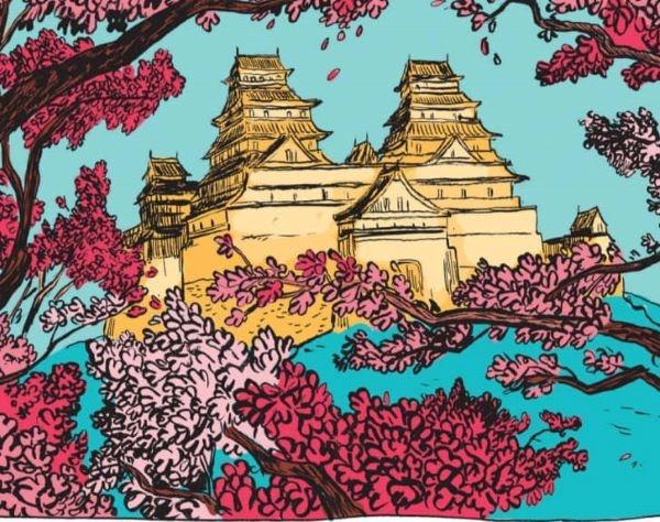 Le Japon Féodal du XIVème siècle