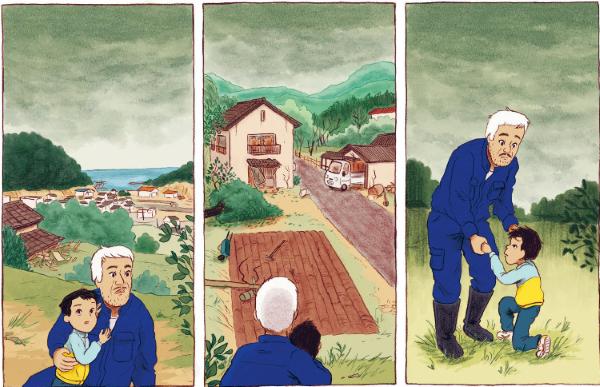 L'histoire est pleine de références aux légendes japonaises