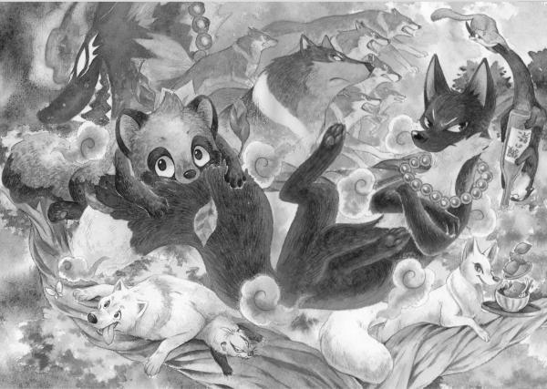 Animaux magiques et folklore japonais