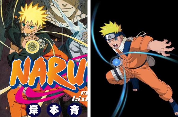 Le rasengan est jaune sur la couverture du tome 52, bleu dans l'anime