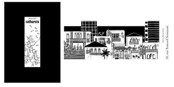 Les romans graphiques [Beyrouth] Catharsis 38 rue Youssef Semaani parus en septembre 2007