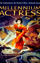 Projection Millennium Actress